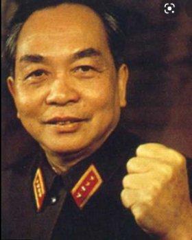 A l'occasion du 110e Anniversaire de la naissance du Général Giap (25/8/1911 -25/8/2021) – le héros de la bataille de Dien Bien Phu — RUSCIO, Alain