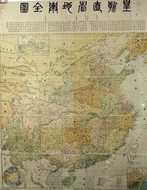 Carte Geographique Chine Sud.Mer De L Est Pour Les Vietnamiens Mer De Chine Meridionale Pour