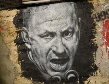 Datant d'un israélien juif homme